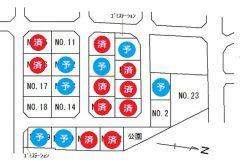 第8期タウン蓬莱町 No.2