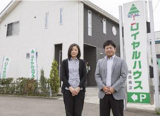 ロイヤルハウス福島南店スタッフ
