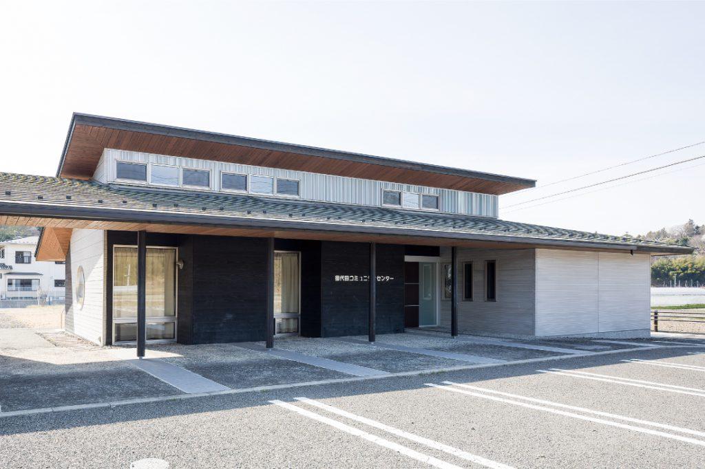 御代田コミュニティセンター